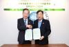 평창 조직위, UNGC 한국협회와 '지속가능' 대회 업무협약