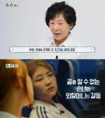 '끝 알 수 없는 외조모와 갈등'…최준희 출연 '인사이드' 예고편 공개