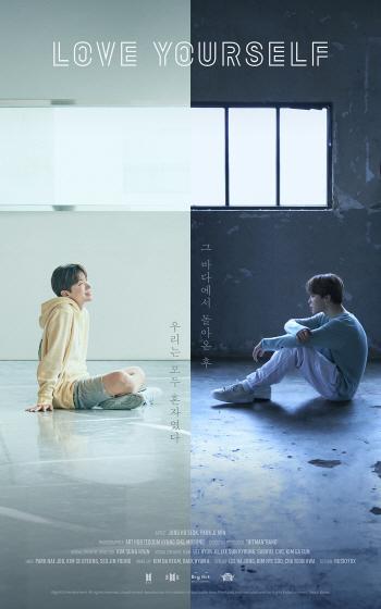 [포토]방탄소년단 제이홉-지민, '우린 모두 혼자였다'