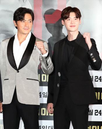 [포토]장동건-이종석, '브이아이피' 파이팅!