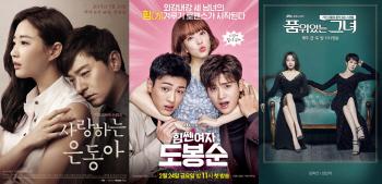 [★필모깨기]'은동아' '도봉순' '품위녀'… JTBC 전성시대 연 백미경 삼부작