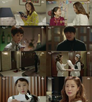 '품위녀'  마지막회 시청률 12.7%… JTBC 역대 최고 경신