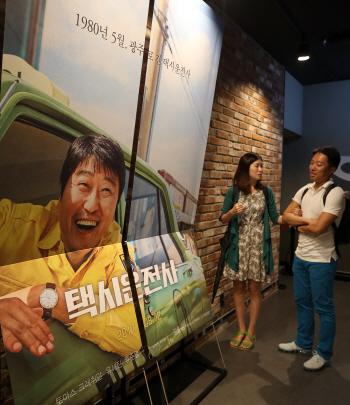 [포토]올해 첫 천만 관객 돌파..'택시운전사', 흥행 질주
