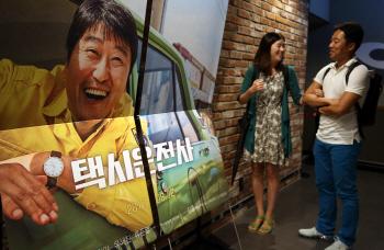 [포토]'택시운전사' 1천만 관객 돌파