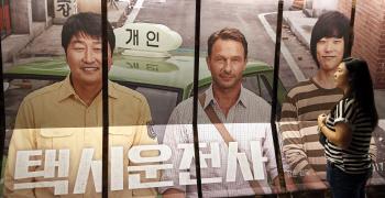 [포토]영화 '택시운전사' 1천만 관객 돌파