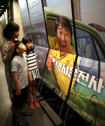 [포토]5.18 다룬 '택시운전사', 올해 첫 천만 영화 등극