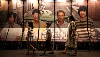 [포토]5.18 다룬 '택시운전사', 올해 첫 천만 돌파