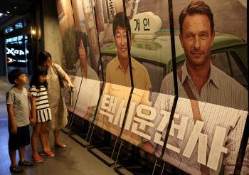 [포토]5.18 다룬 '택시운전사', 1000만 돌파