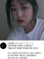 故 최진실 딸 최준희, SNS 심경글