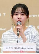 """복귀 문근영 """"BIFF, 작품으로 첫 방문, 기쁘다"""""""