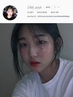 최준희, 외할머니 아동학대 무혐의 종결에