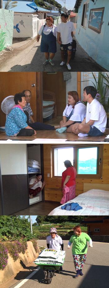 홍윤화♥김민기, 후포리에 떴다!…춘자Lee의..
