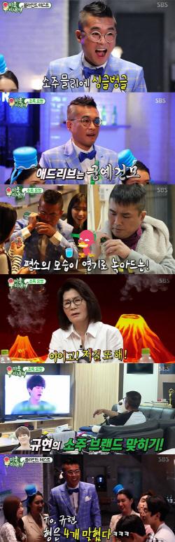 `초록요정` 김건모, 드디어 소원 이루다