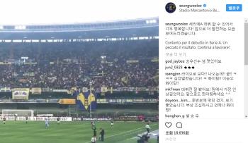 """이승우, 세리에A 데뷔전서 인상적 활약…""""더 발전할 것"""""""