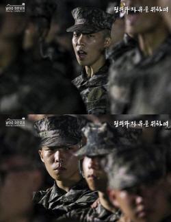 `악뮤` 이찬혁, 해병대 훈련 사진 공개