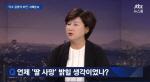 서해순, '김광석 동창' 이씨와 사실혼 관계 주장 제기