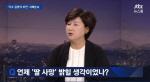 [김광석 미스터리] ③ 서해순씨, 故김광석 딸 사망 알릴 의무 있다? 없다?