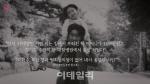 [김광석 미스터리] ① 미궁에 빠진 진실 '셋'