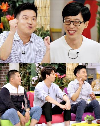 '해투3' 김생민, 유재석 영수증 분석..부부금실 그레잇!