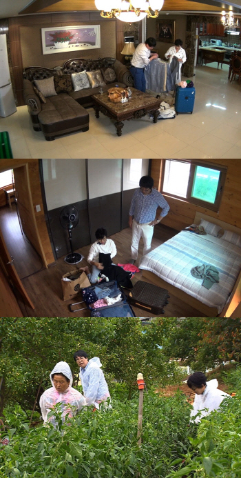 최양락♥팽현숙, 후포리로 떠났다…20년 만의 부부여행
