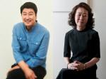 [BIFF]송강호·윤여정 남녀주연상…`택시운전사` 3관왕