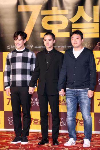 [포토]신하균-도경수-이용승 '7호실 11월 개봉'