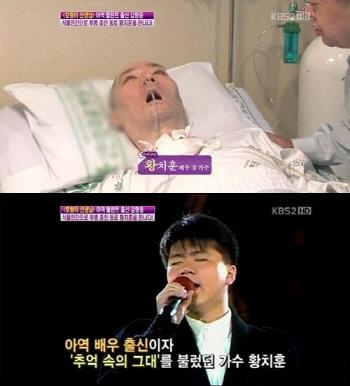 '호랑이 선생님' 황치훈, 16일 별세… 뇌출혈 투병