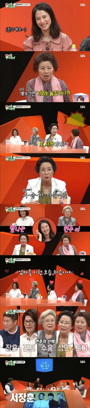 '미우새' 시청률 22.9%… 자체 최고 경신