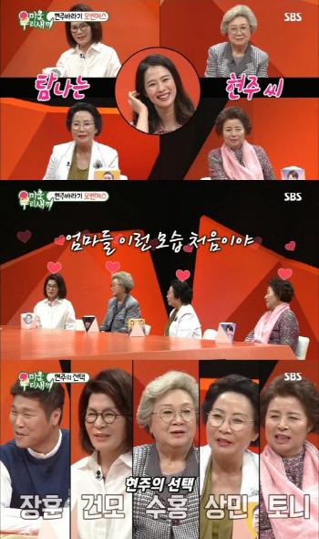 '미우새' 母벤져스 질문공세에 김현주 '우문현답', 역대 최고 시청률