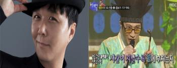 """육각수 조성환 """"도민호 덕에 가수 됐는데…가슴 아파""""(인터뷰)"""