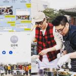 """""""부디 좋은 곳으로""""…레이먼킴, 故김주혁 애도"""