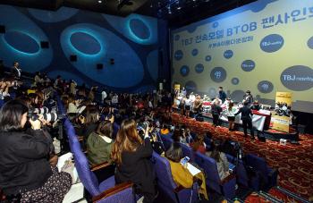 [포토] 비투비 팬사인회 성황