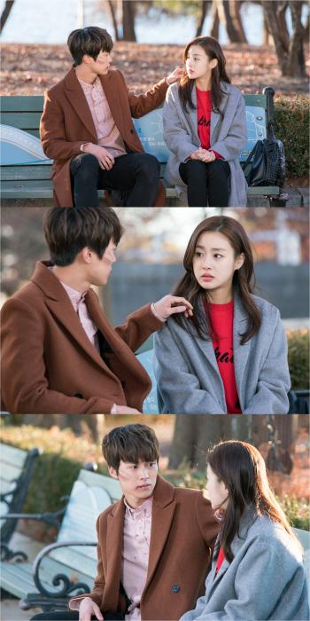 '변혁의 사랑' 공명, 강소라 향한 사랑꾼…이 눈빛 '설렘 폭발'
