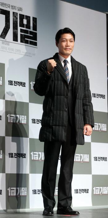 [포토]최귀화 '냉철한 군수본부 대령'