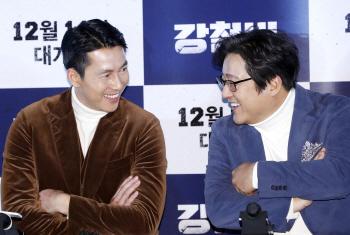 정우성-곽도원, 우린 동갑내기 '절친'