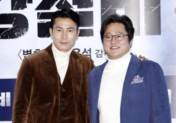 정우성-곽도원, 목폴라로 커플룩 맞춘 '동갑내기'