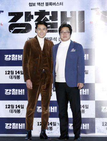 정우성-곽도원, '명품 배우들의 훈훈한 만남'