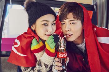 박보검♥김연아, 달달한 올림픽 커플..`슈퍼 그레잇`