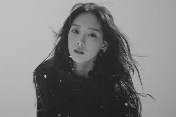 태연, 겨울 감성 가득 '디스 크리스마스' 오늘 공개