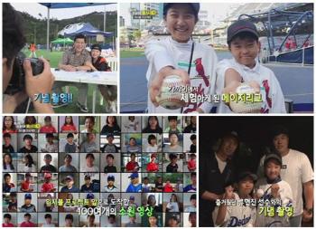 류현진·오승환, 유소년 행사서 특별한 만남