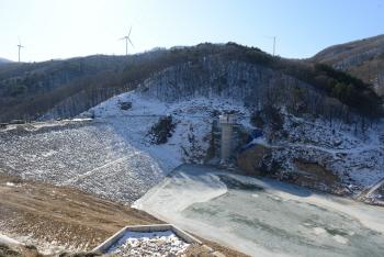 평창 동계올림픽 식수공급 위한 평창식수전용댐 완공