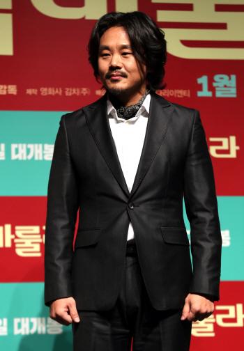 [포토]김인권, 영화 '비밥바룰라'에서 만나요!
