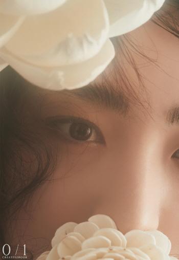 [포토]이연희, 눈빛에 담긴 카리스마