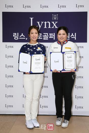 [포토] 박인비-이승현 '2018 함께 새로이 출발해요'