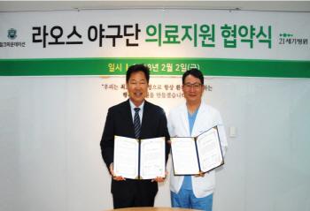 이만수 전 감독 재단, 인천21세기병원과 의료협약
