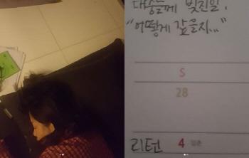 윤지민, SNS서 고현정 게시물 삭제...'리턴' 하차 논란 부담?