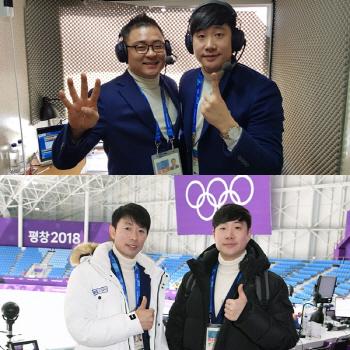 특집 예능 고개 숙인 설연휴 첫날…시청률 1위는 '평창'