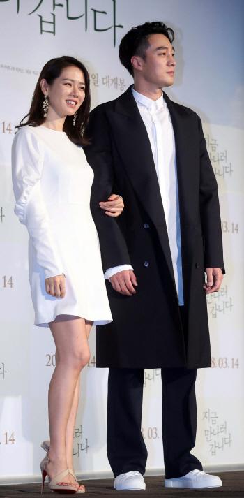 [포토]손예진-소지섭 '선남선녀'