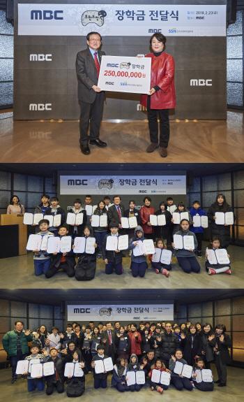 '무한도전' 장학금 전달식…기부 누적액 63억