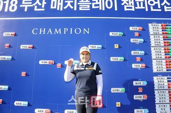[포토] 7전 8기 매치퀸 박인비 '7라운드 고생 끝에 우승하게 해준 고마운 볼'